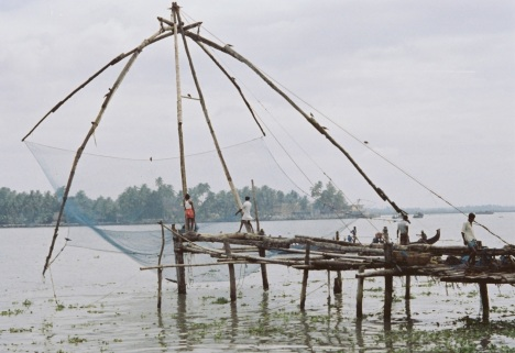 ECM Kerala 1983